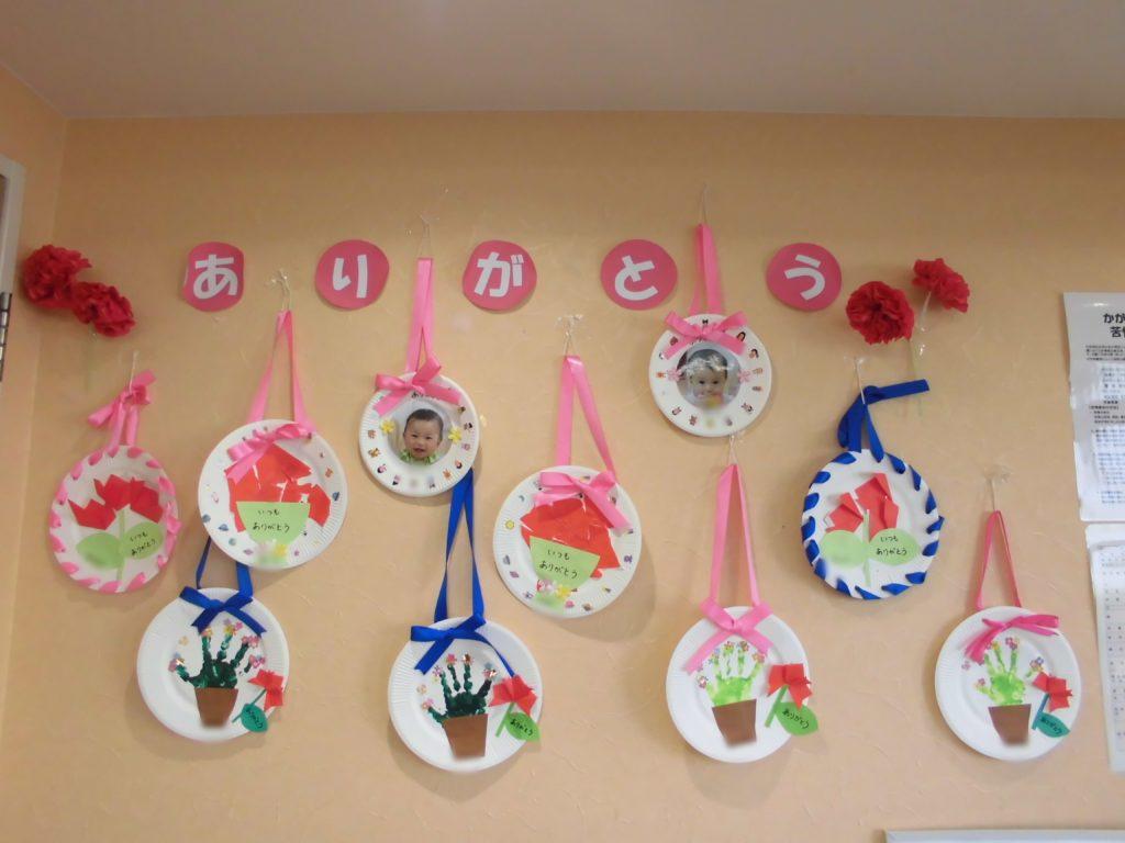 令和元年 母の日 かがやき保育園 福岡市西区